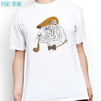 Mr Tiger Holmes With Smoking Pipe Hat Necktie T Shirt Design Creative T Shirt Cool Casual