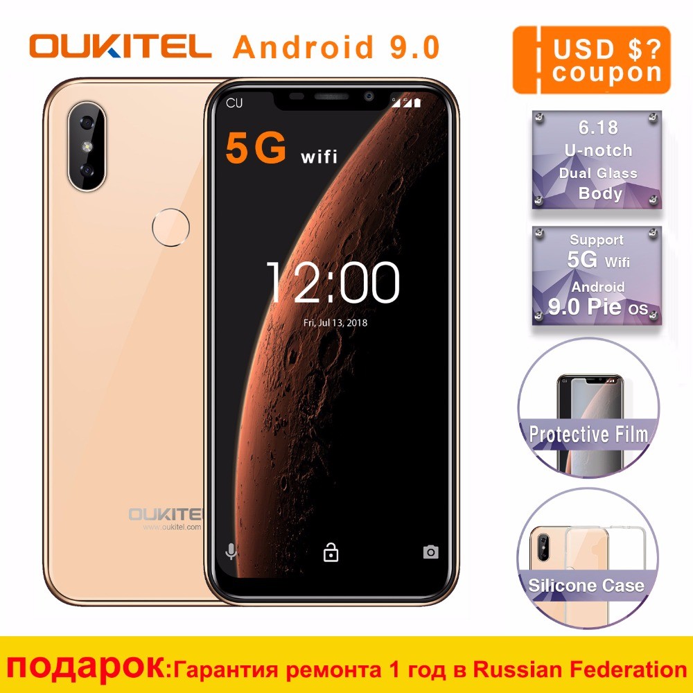 Oukitel C13 5G/2.4G Android 9 WIFI 6.18