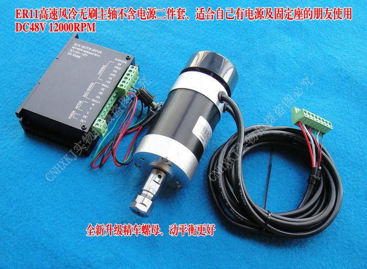 ER11 ER16 48 V 400 W de alta-velocidade do ar-refrigeração do eixo do motor brushless de dois conjuntos de máquina de gravação PCB eixo