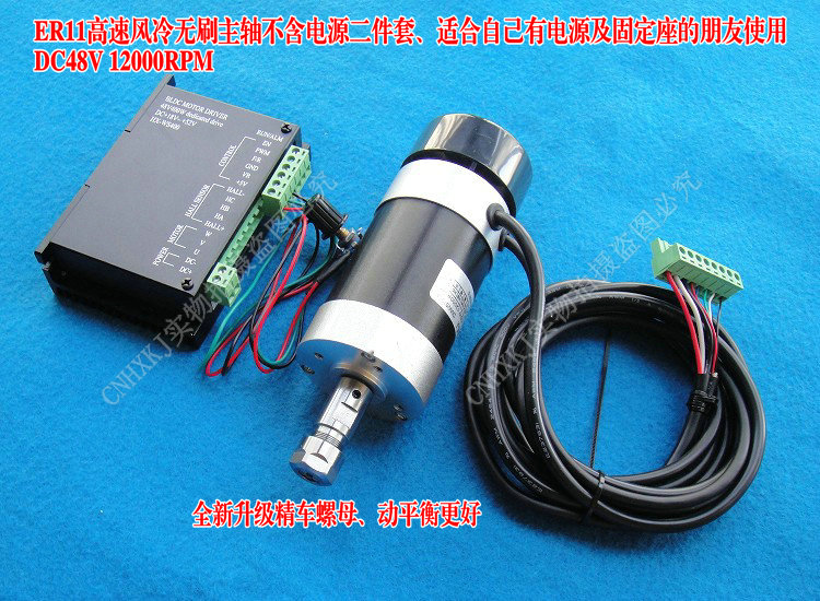 ER11 ER16 48V 400W high-speed air-cooled brushless spindle motor two sets of engraving machine PCB spindle