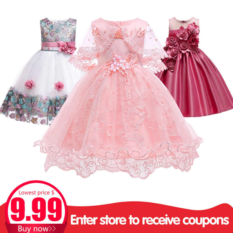 264b0b9d1ae04 Girl princess party dress kids dresses for girl birthday wedding clothes  child flower vestido children clothing