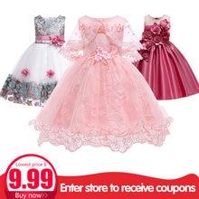 adfa751cc6428 Fille princesse robe de soirée enfants robes pour fille anniversaire  mariage vêtements enfant fleur vestido enfants