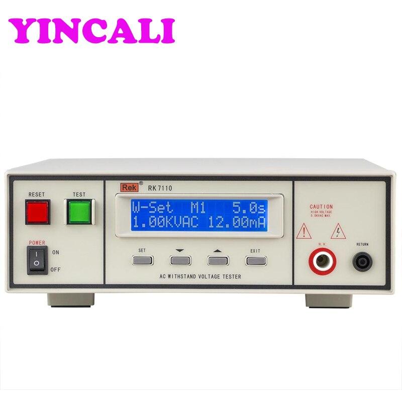 Testeur de tension de tenue Programmable RK7110 haute Performance testeur de tension ca Programmable tension réglable 0-5KV
