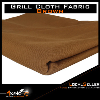 """112"""" x 55"""" Grill Cloth Brown  Fabric Speaker Ornament Safeguard Material"""