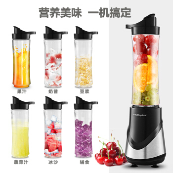 Multifunction Juice Fruit Juicer Mini Home Carry Cups Blender