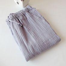Повседневные парные пижамные штаны для сна размера плюс, одноцветные, весна-лето, штаны для сна для женщин и мужчин, домашняя одежда, синий, серый, розовый