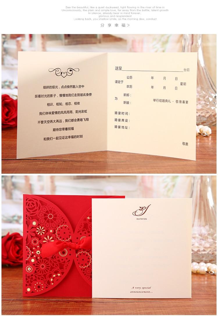 elegant red hollow lserr cut wedding invitation card birthday ...