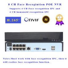 Face Recognition POE NVR 8 CH P2P IP Video Recorder Supports 5MP IPC Input H.265 Onvif Target Count for Camera Surveillance