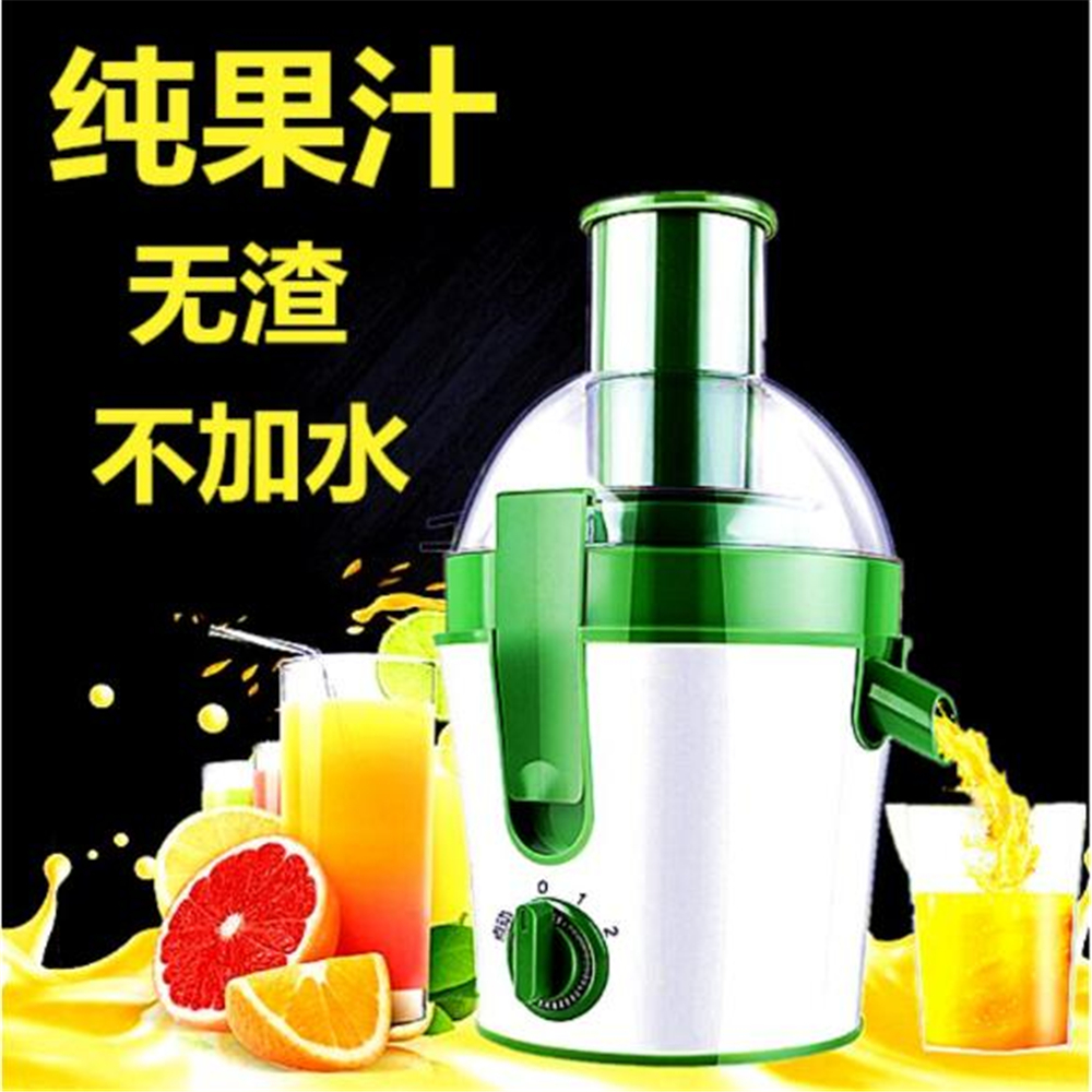 aijiansb95 120usd pure juice machine student home automatic baby juice vegetable juice electric fried juice baileli
