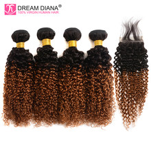 DreamDiana Two Tones 1B/30 Ombre Peruvian Kinky Curly With Closure Remy Ombre 4 Bundles With Closure 1B 30 Bundles With Closure(China)