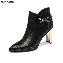 NemaoNe ladies boots women luxury genuine leather shoes woman zapatos mujer sapato ankle boots chunky high heels booties