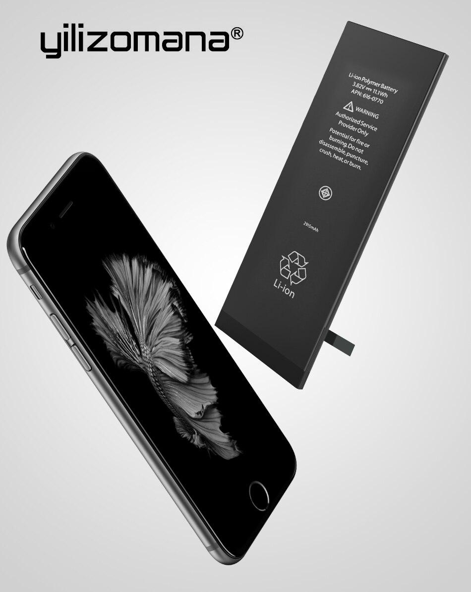 苹果电池详情_01