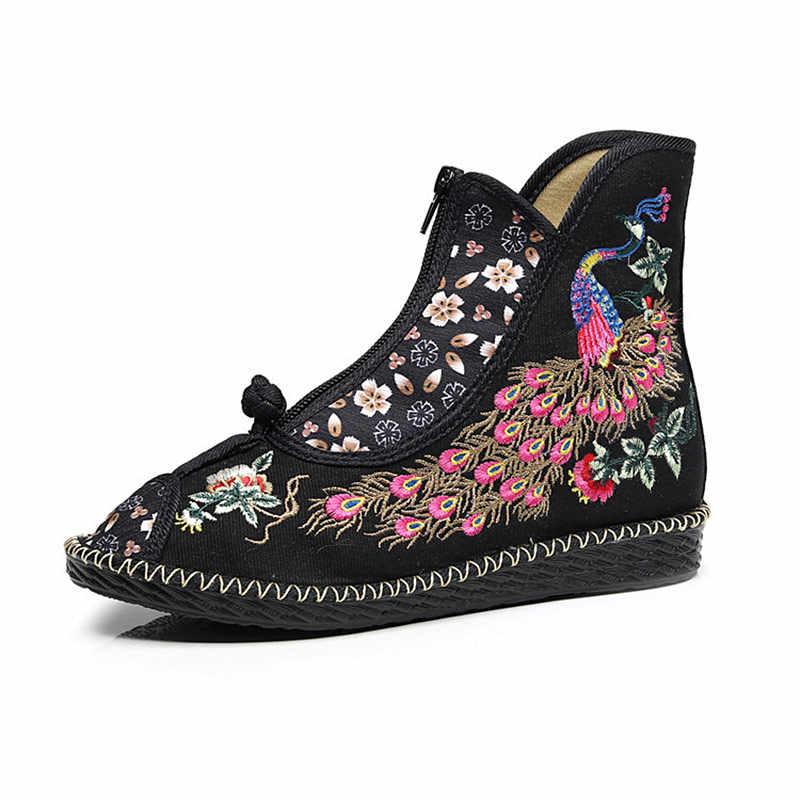 Veowalk Con Công Thêu Vải Bố Nữ Phẳng Giày Boot Cổ Ngắn, Vintage Hoa Thêu Bông Boot Nữ Trước Khóa Kéo