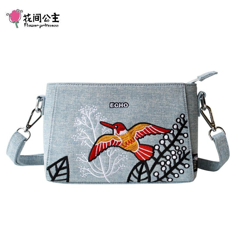 Flower Princess Brand New Embroidery Animal Planet Shoulder Bags Teenage Girl Crossbody Messenger Bag Hand Bags