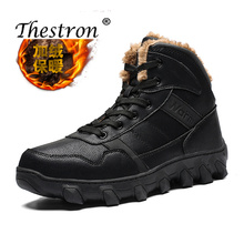 Thestron Fur Leather Shoes Men Winter 2018 Footwear Non Slip Sneaker Male Comfortable Plus Size 45 46  Luxury Brand New