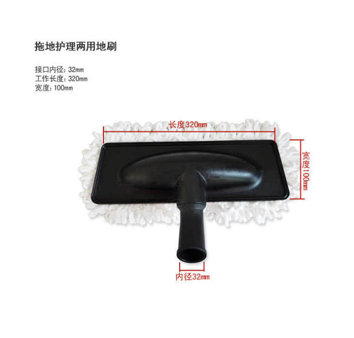cleaner brush cotton mop brush with 32mm aperture vacuum cleaner accessories cleaner brush cotton mop brush with 32mm