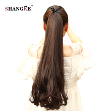 SHANGKE Long Curly Synthetic Ponytail Clip In Ponytail Claw Drawstring Ponytail Heat Resistant Clip In Hair Extensions Hair Tail