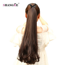 SHANGKE Long Curly Synthetic Ponytail Clip In Ponytail Claw Drawstring Ponytail Heat Resistant Clip In Hair Extensions Hair Tail(China)