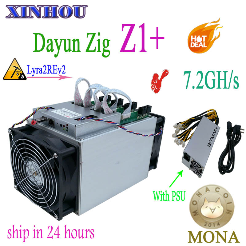 Used Dayun Zig Z1+ 7 2GH/s Lyra2REv2 Miner Asic with PSU ABS ORE XVG STAK  MONA mining better than