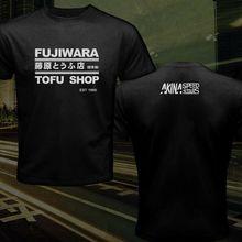 2019 Fashion Double Side Fujiwara Takumi Tofu Shop Drift With Akina Speed Star In Ae86 Initial D T-Shirt Unisex Tee