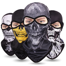New Balaclava Skull Mask Face Motorcycle Tactical Shield Breathable Biker Moto Helmet