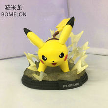 12CM Pikachu electric Scene Aciton Figures Anime Pocket Monster Game Figure Toys Kids For Children Boys Birthday Christmas Gifts