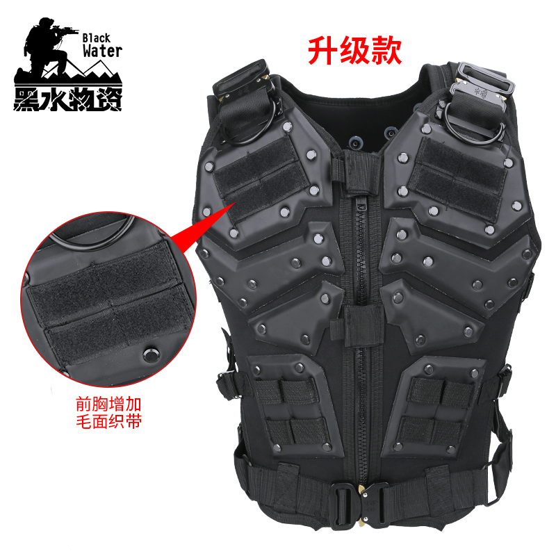 Outdoor TF3 Vest Military Combat Assault CS field protection vest
