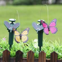 Солнечные летающие развевающиеся поддельные бабочки ярд сад Кол декоративное украшение мода