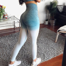 38b1249bc8 Oyoo Ombre Seamless leggings blue booty push up yoga pants high rise grey  pink workout jogging