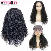 13*4 pelucas frontales de encaje intermedias rizadas brasileñas 150% pelucas frontales de cabello humano de encaje para mujeres cabello humano Remy Pre desplumado