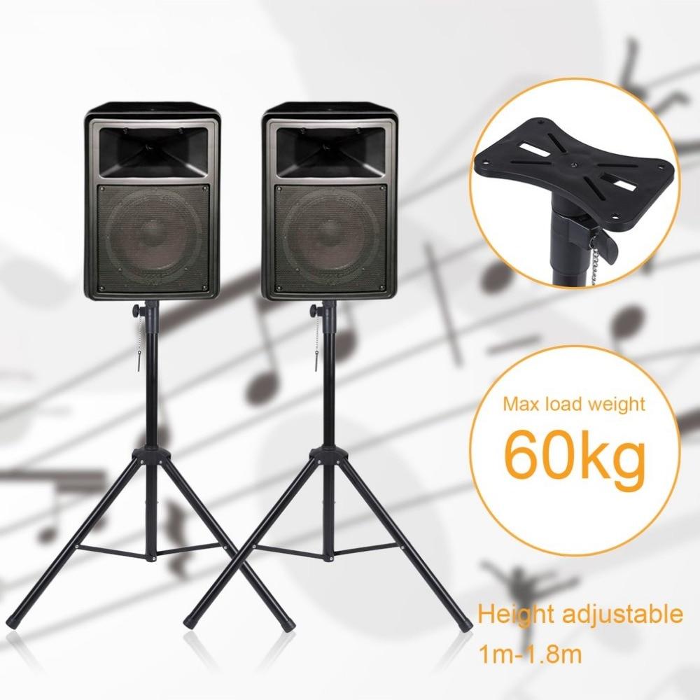 2 Pcs Stable Speakers Stands Height Adjustable Tripod Bracket Holder For Audio PA Speakers DJ Speaker Black stand 60 kg