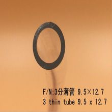 1meter/lot hose 9.5 * 12.7MM 3 thin tube  PVC water pipe