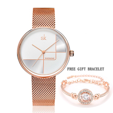 Shengke 0105 Brand Fashion Ladies Watches Stainless Steel Minimalist Quartz Women Watches With Crystal Bracelets montre femme SK