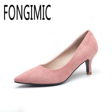 Women Spring Autumn Pumps Comfortable Shoes Ladies All Match Sexy High Thin Heels Pointed Toe High End Party Shoes Classic Pumps