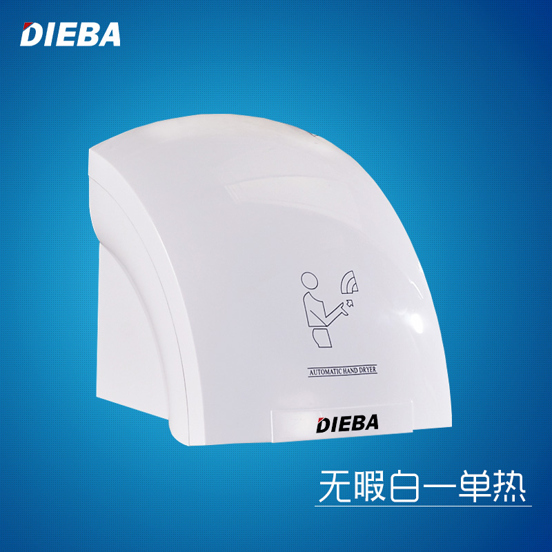 DIEBA Fully automatic Hand dryer induction Hotel bathroom Hot and cold Home hand Drying machine