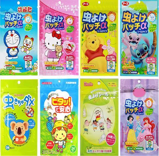 240 PCS (1 Pack=24pcs) Children Cartoon Anti Mosquito Repellent Sticker Patch Mosquito Killer Drive Midge Citronella Patches Tra