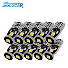 SULUCAR 10Pcs Car T10 Led Cold White Light 194 W5W LED 168 SMD Auto Turn Side License Plate Lights Super Bright Lamp Bulb DC 12V aotomonarch 194 t10 led w5w white car super bright 2 smd automobile turn side license plate light lamp bulb led light lamp be