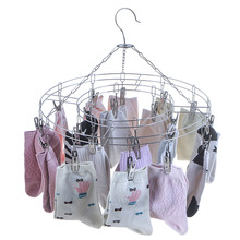 BF040 Stainless steel drying rack household clothes peg strong multi clip underwear socks windproof hanger 20*35cm