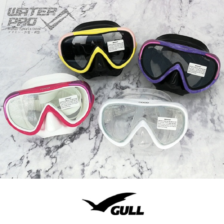 GULL COCO Mask Diving Snorkel Scuba Mask for Woman UA protection gull super bullet snorkel for diving scuba