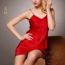 Hot summer cool breathable 100% mulberry silk silk condole belt render petticoat nightgown XXXL