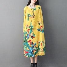 2ca1f97a46a29 Popular Yellow Floral Maxi Dress-Buy Cheap Yellow Floral Maxi Dress ...
