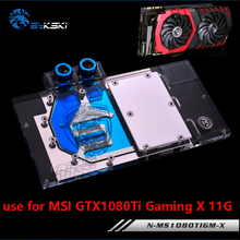 BYKSKI Full Cover Graphics Card Water Cooling GPU Block use for MSI GTX1080Ti Gaming X 11G  RGB Radiator Block