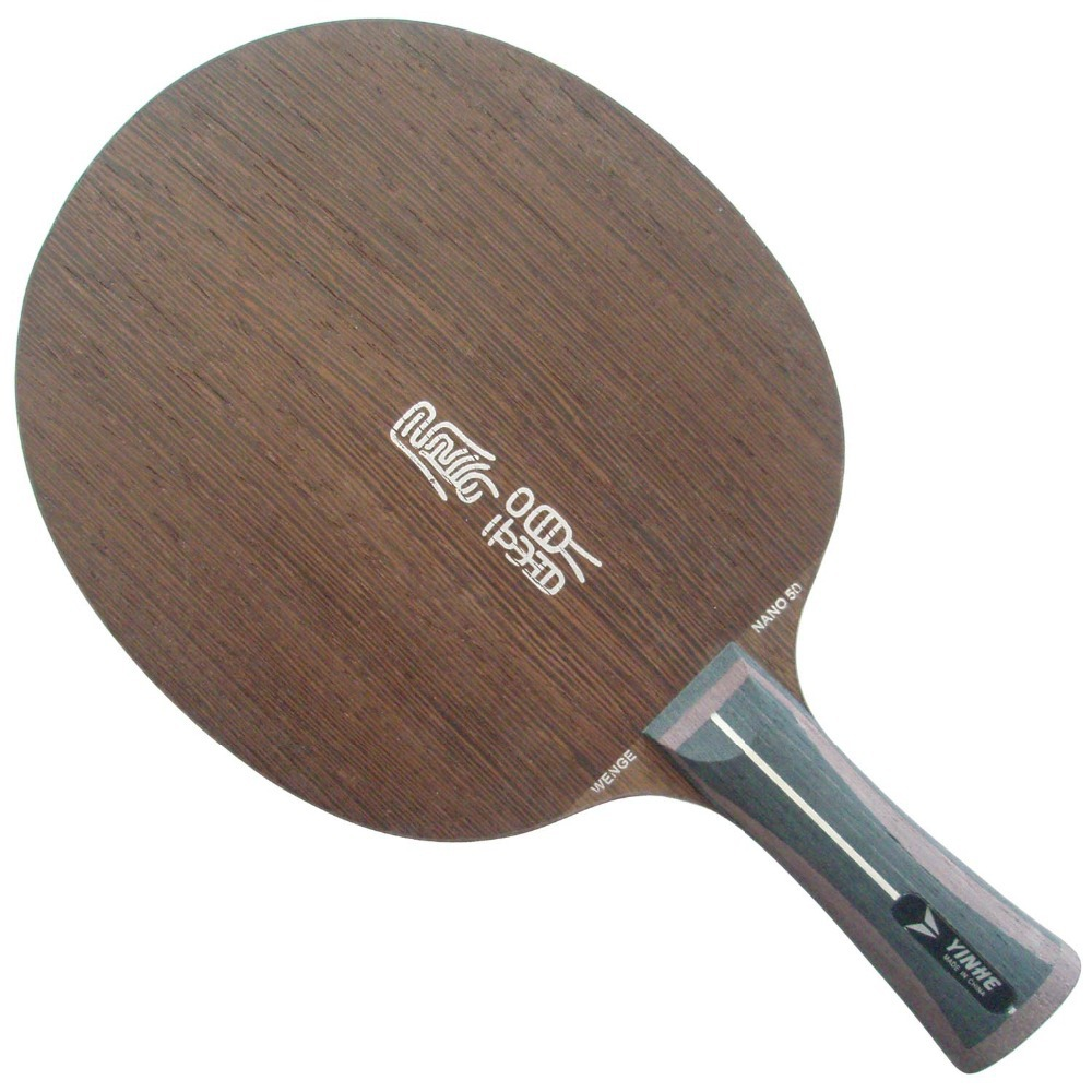 Yinhe  Milky way  Galaxy  NANO  NW-50  (NW50   NW 50)  table  tennis  PingPong  blade  2015  The  new listing original yinhe milky way galaxy nr 50 rosewood nano 50 table tennis pingpong blade