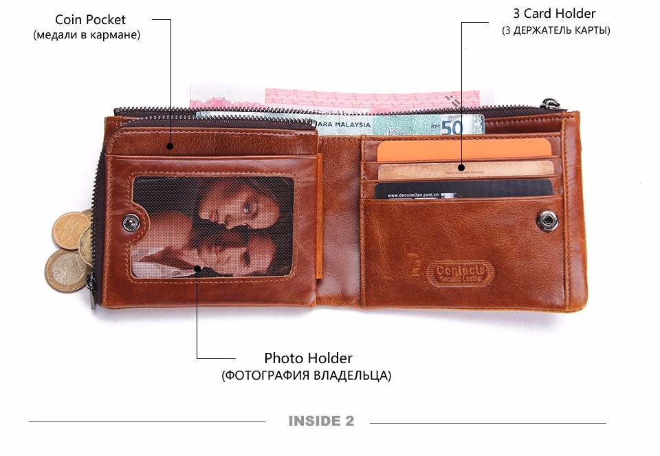 wallet1_03
