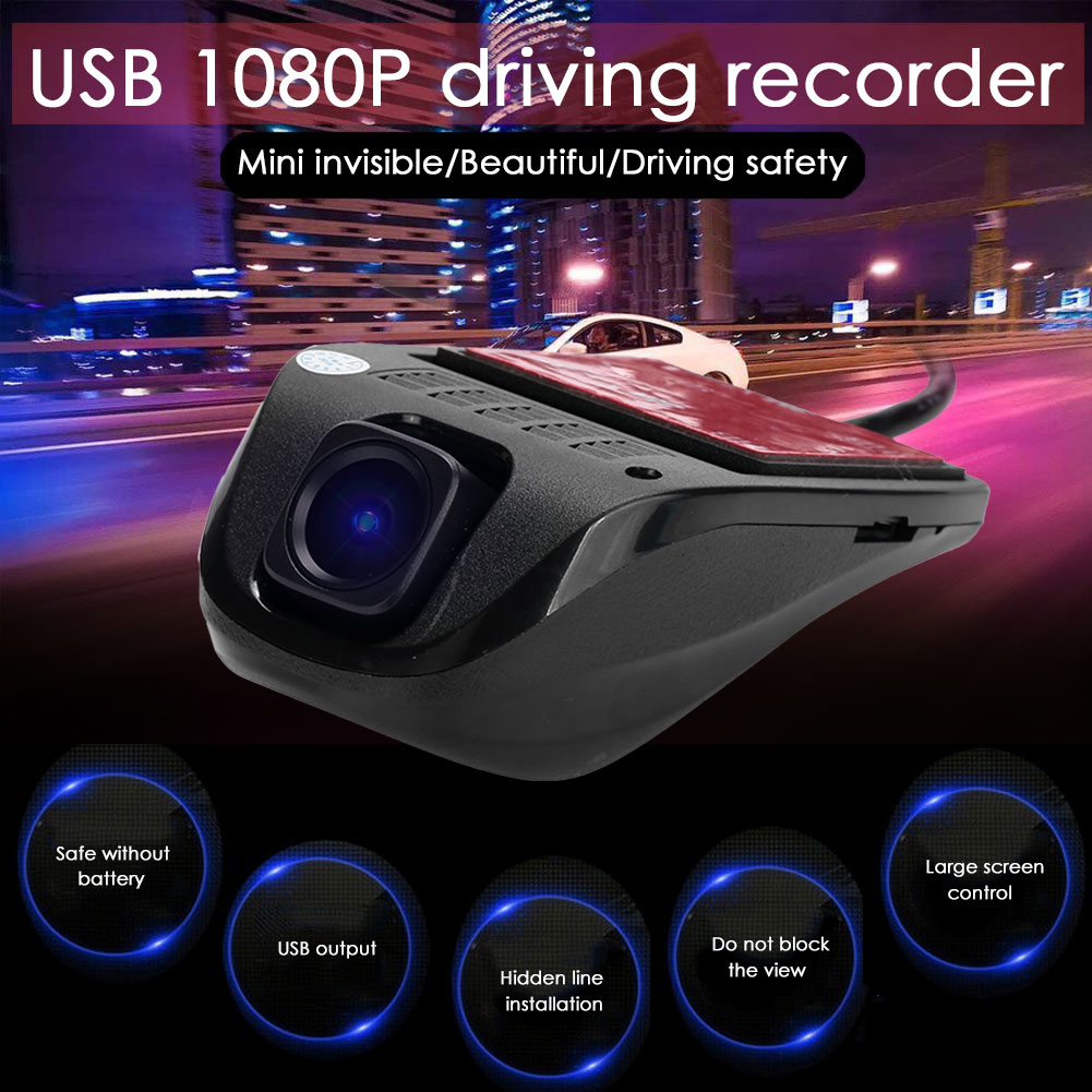 Vehemo 1080P 140 Degrees Universal Intelligent Dash Cam USB Android Navigation Camcorder Driving Recorder Car DVR