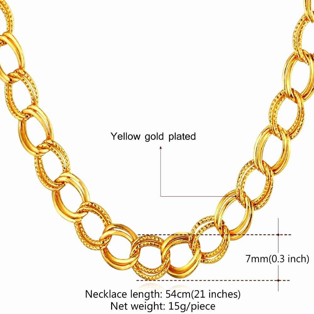 U7 ograniczona sprzedaż Chunky mężczyzn Hip Hop biżuteria prezent dla BF Trendy złoty kolor 7 MM szerokość Punk duże mężczyźni łańcuch naszyjnik hurtownia N464