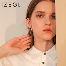 ZEGL retro small circle earrings female simple tassel clip on