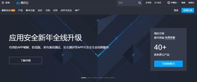 #云+校园有奖调研问卷#送腾讯云代金券和QQ音乐VIP!
