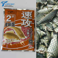 Toppory 1 bag Herabuna Fishing Bait Red Worm Powder Krill Powder Attractant additive Carp Fishing Bait Fishing Feeder Groundbait