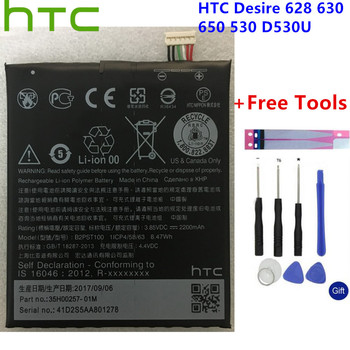 HTC Replacement Li-Polymer Battery For Desire 628 630 650 530 D530U B2PST100 2200mAh / 8.47Wh Batteries +Tools +Stickers